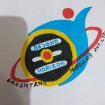 Drushtant New logo